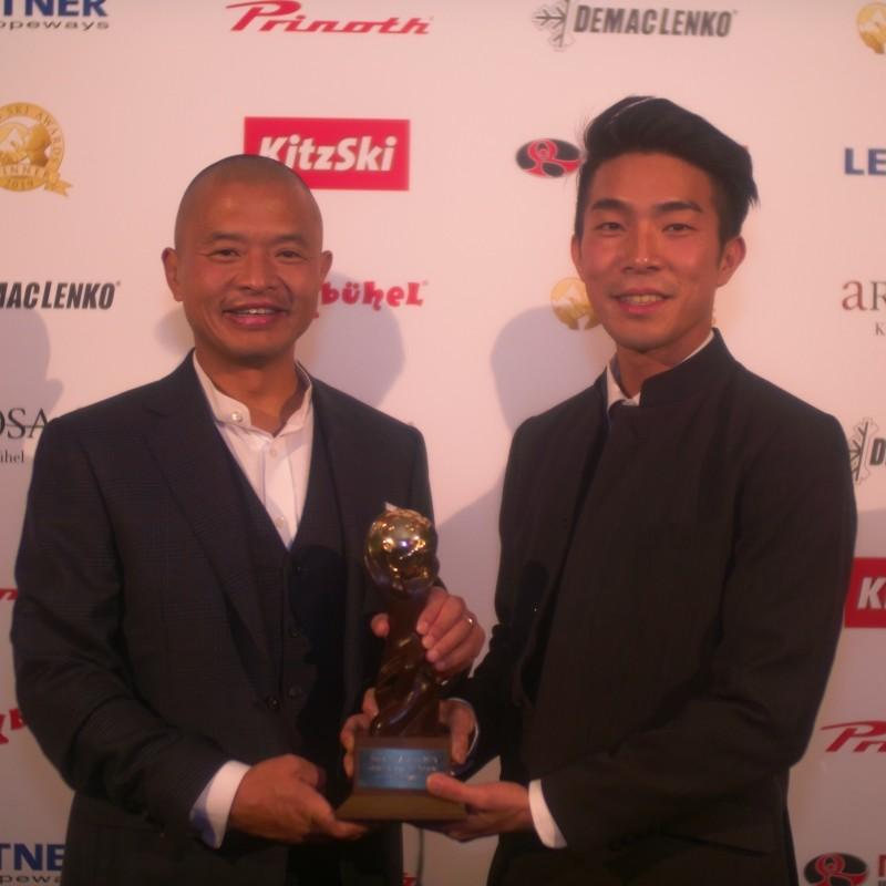Hakuchozan Winner 2019