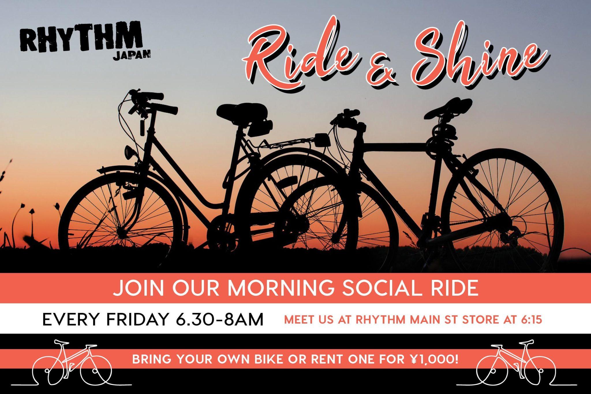 Rhythm Social Ride