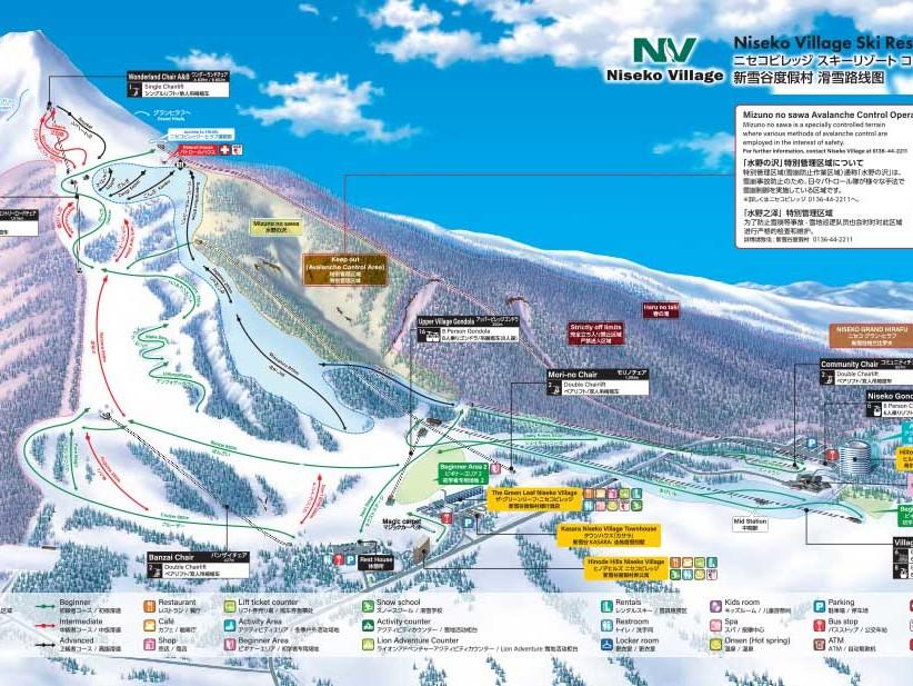ニセコビレッジトレイルマップ