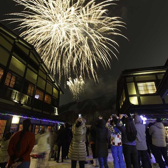 Niseko Village Fireworks