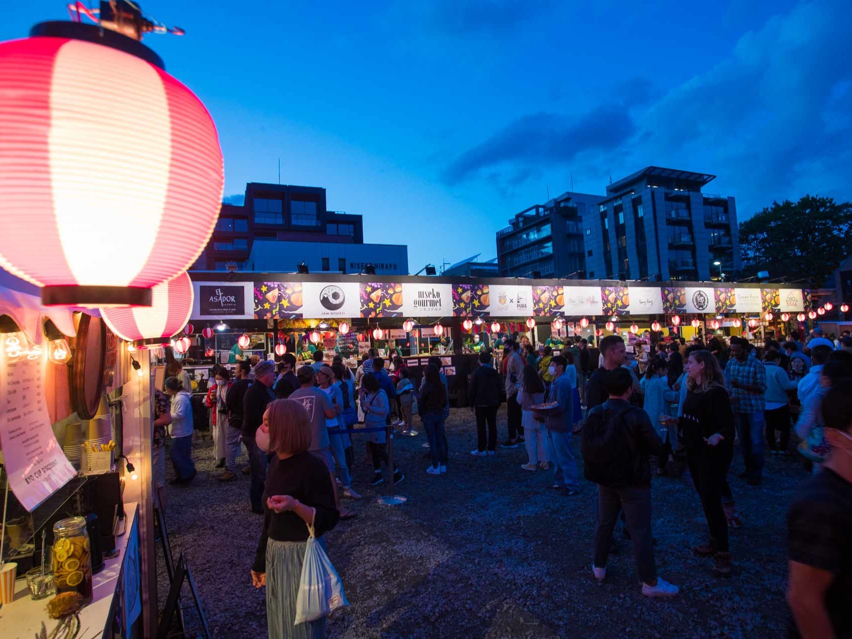 Niseko Autumn Food Festival