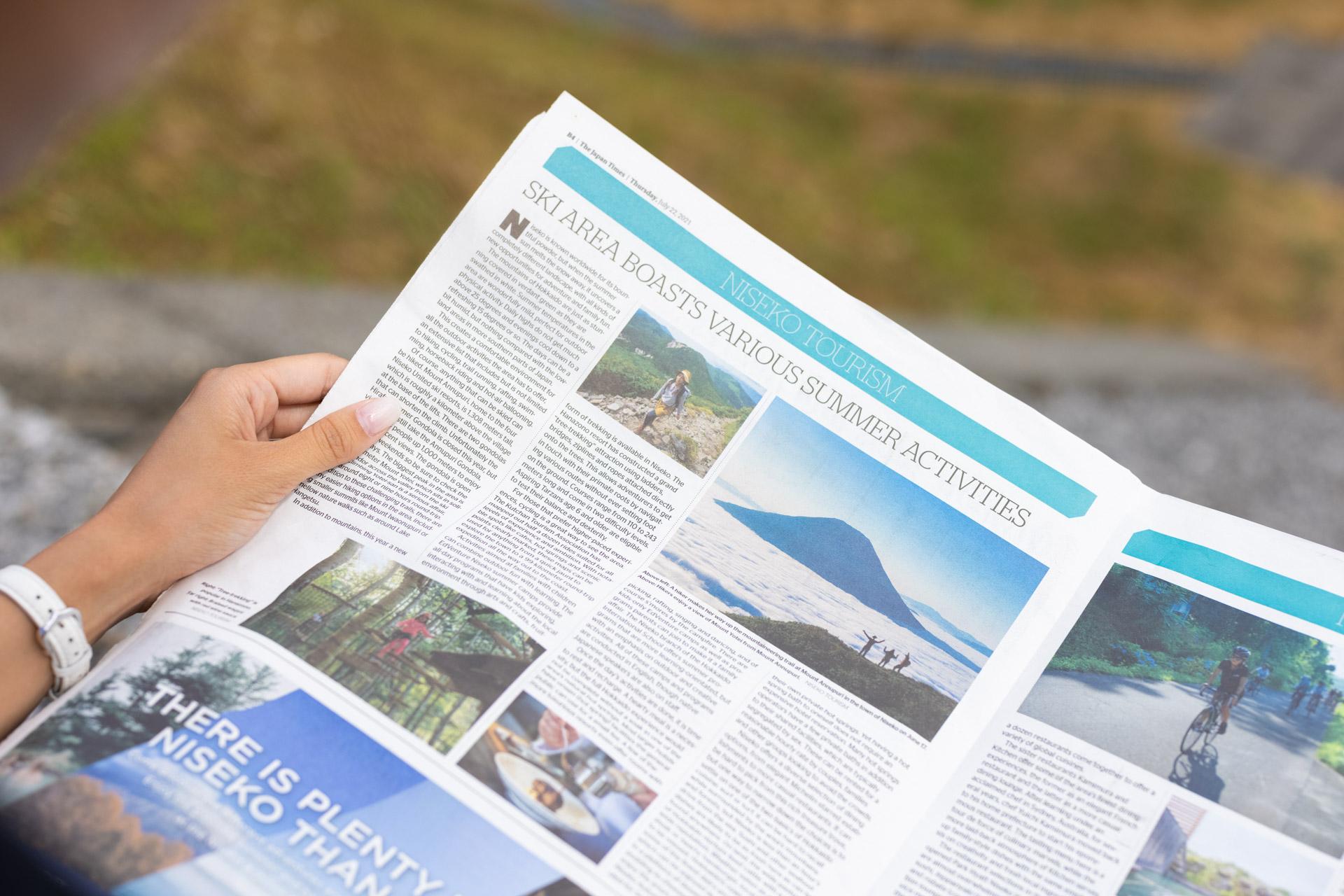 Japan Times Newspaper