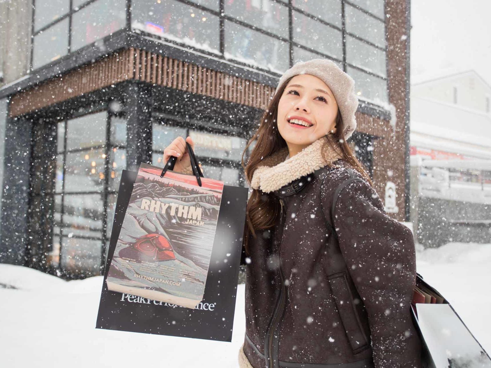 Shopping in Niseko