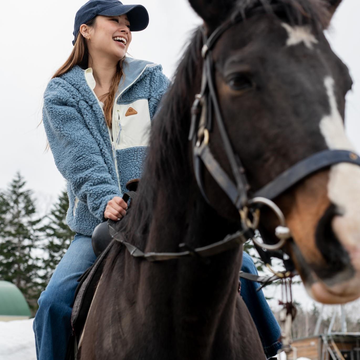 Horse Riding in Niseko