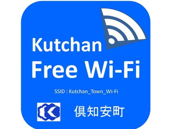 Tourism & Disaster prevention Free Wi-Fi Service has been started in Kutchan town
