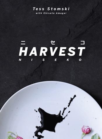 Harvest Niseko