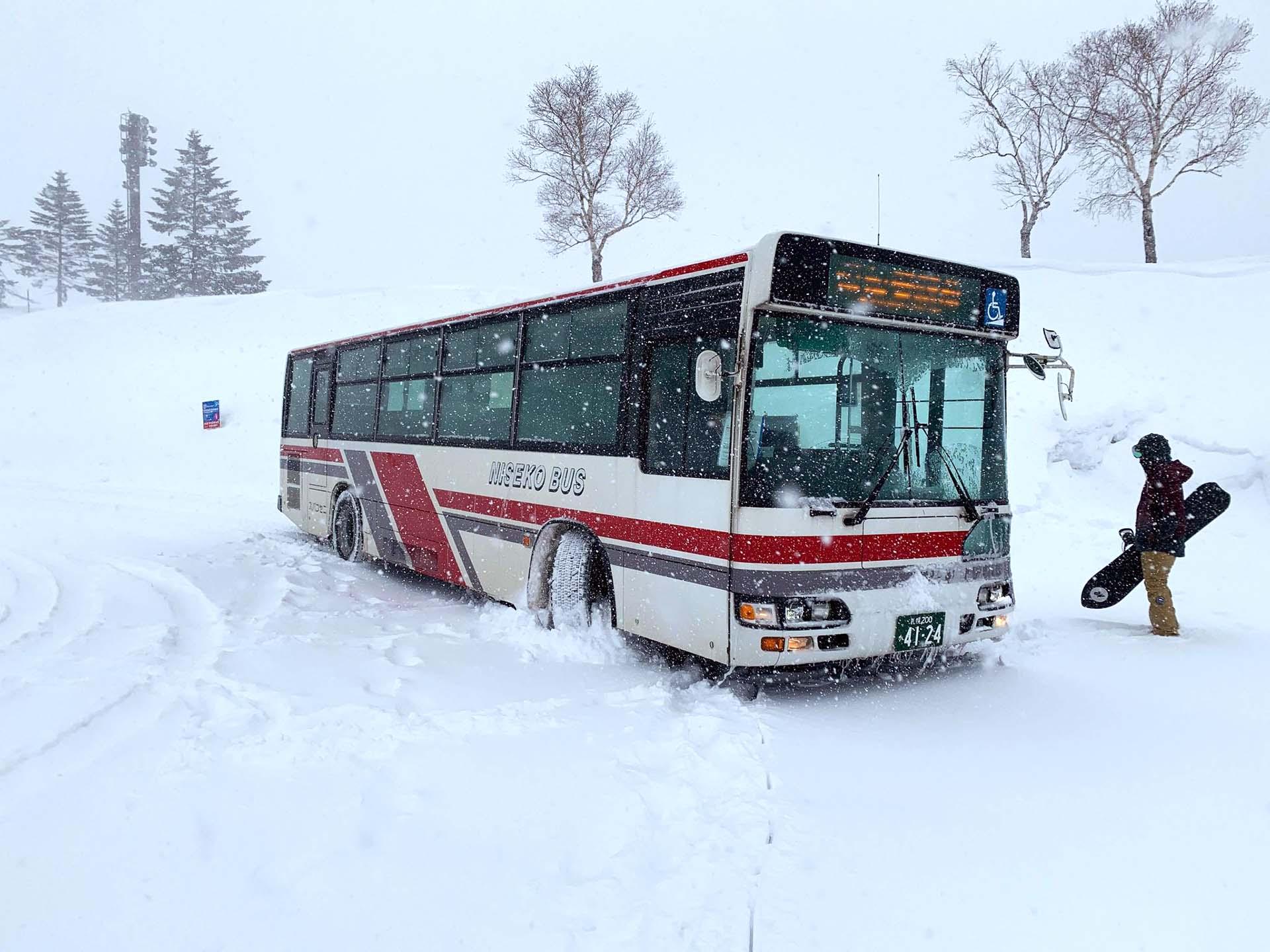 Niseko Transport Bus