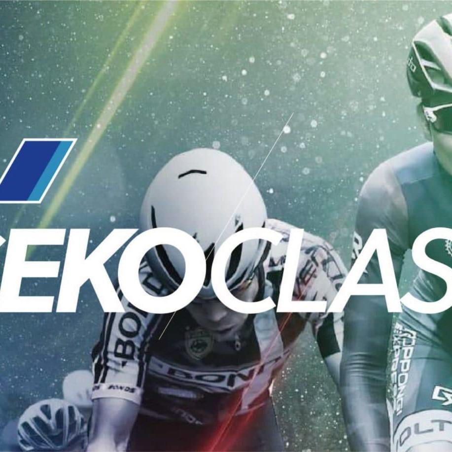 Niseko Classic 2021