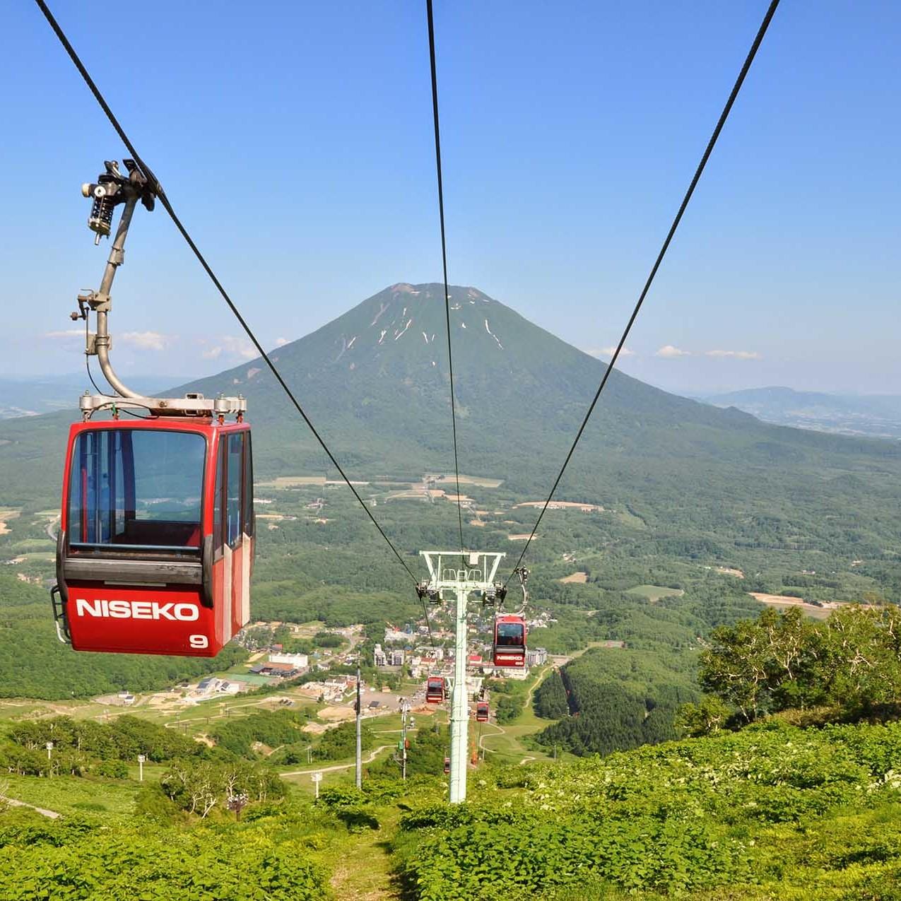 Hirafu Summer Gondola