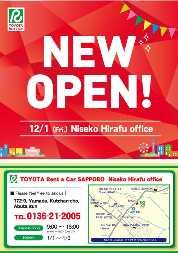 NEW OPEN!! TOYOTA RENT A CAR NISEKO HIRAFU