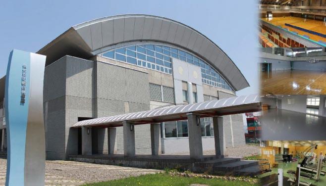 Kutchan Town Gym