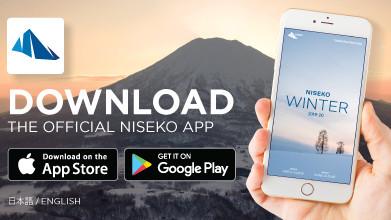 公式「Niseko」アプリ