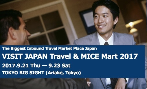 JETRO And NPB To Attend 2017 Visit Japan Travel & Mice Mart