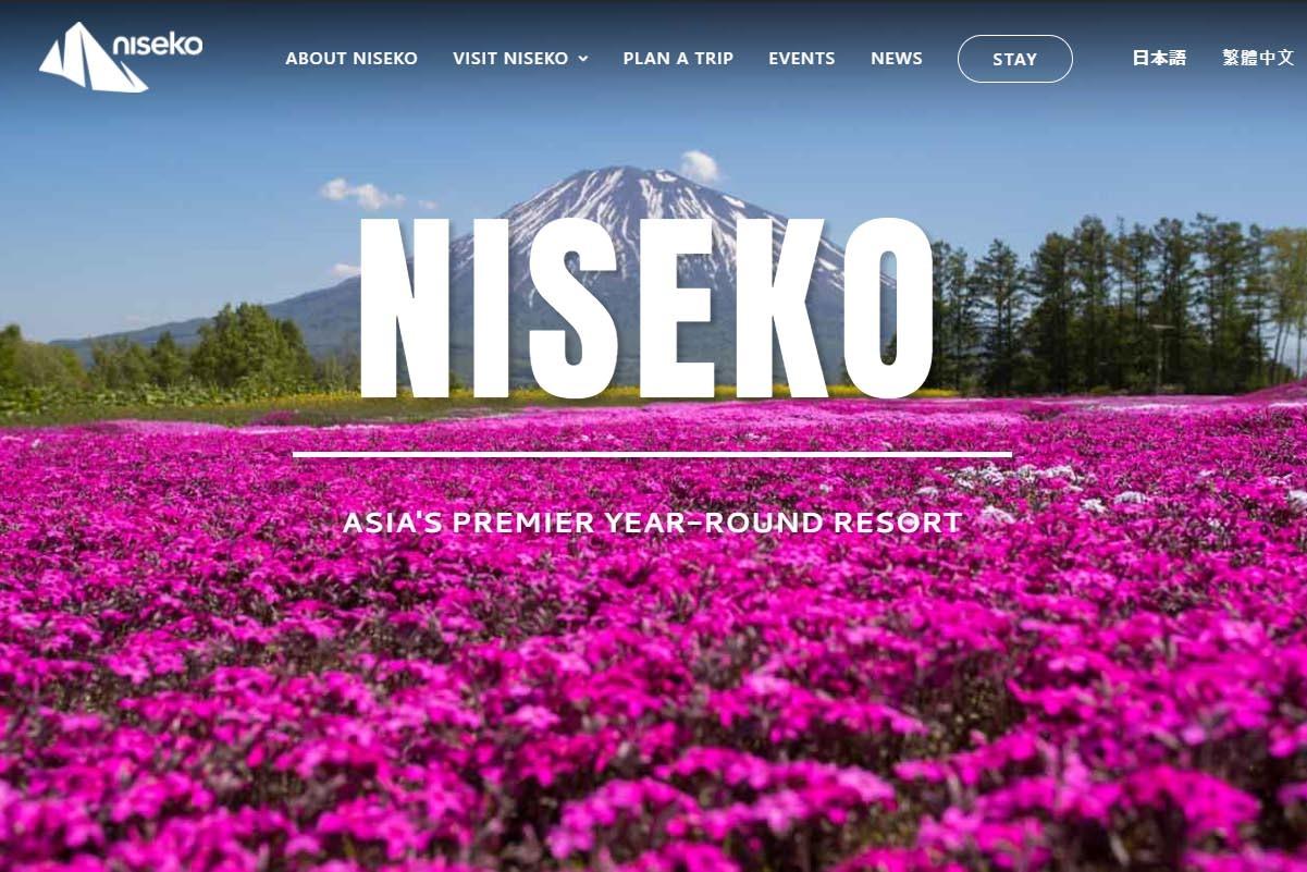 Niseko Tourism Website