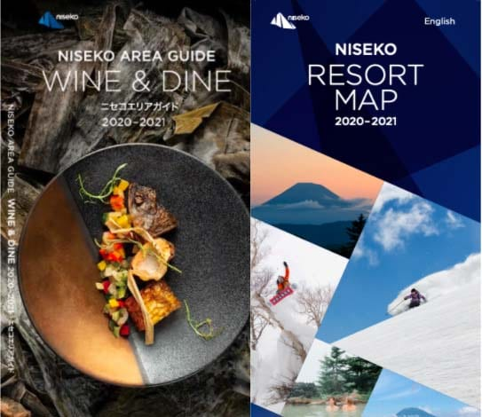 Niseko Wine And Dine