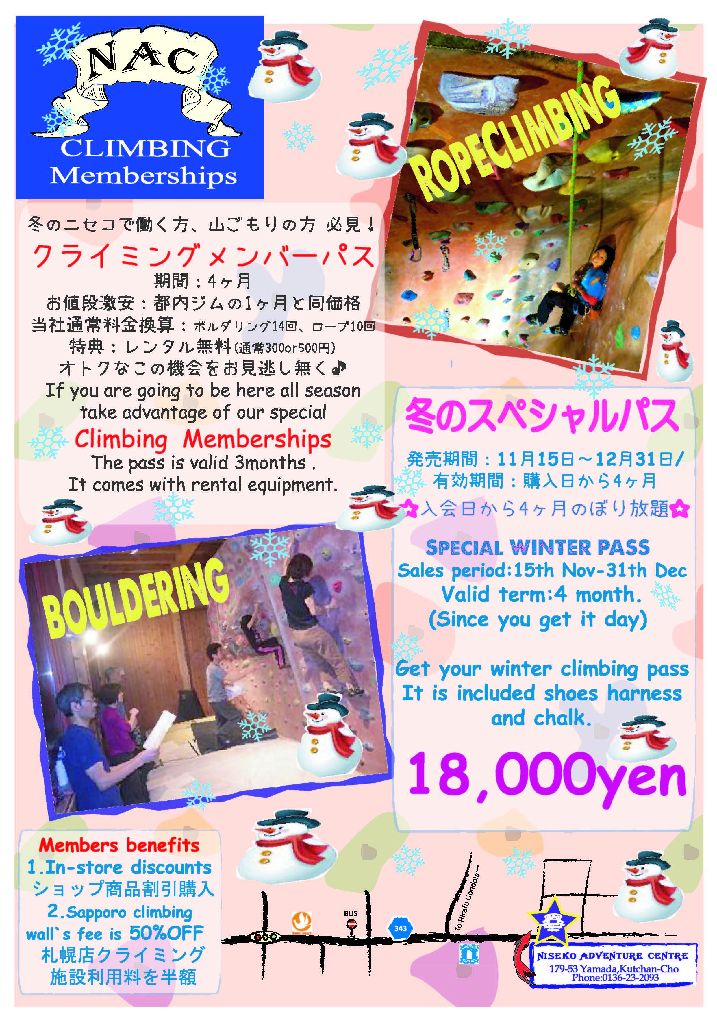 Climbing Memberships 2017-18